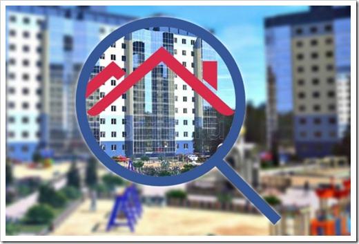 Многоэтажные комплексы: в чём их минус